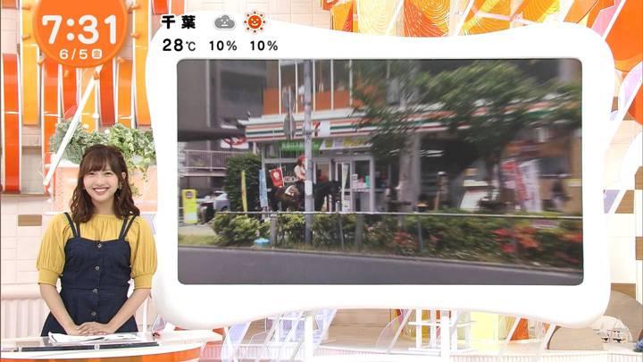 2020年06月05日藤本万梨乃の画像08枚目