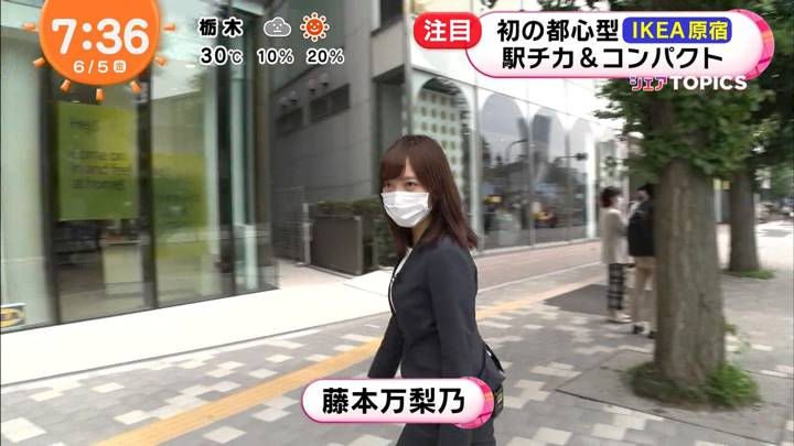2020年06月05日藤本万梨乃の画像11枚目