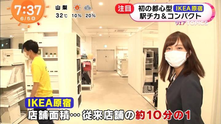 2020年06月05日藤本万梨乃の画像13枚目