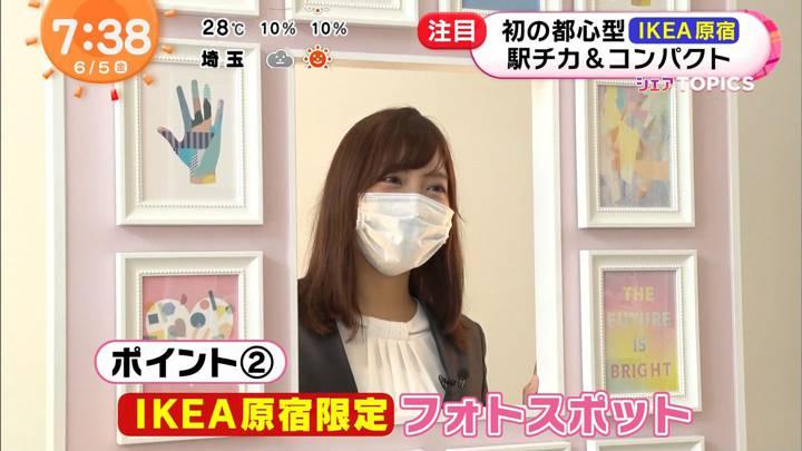 2020年06月05日藤本万梨乃の画像16枚目