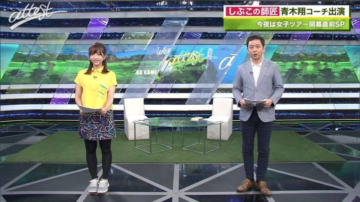 2020年06月22日藤本万梨乃の画像10枚目