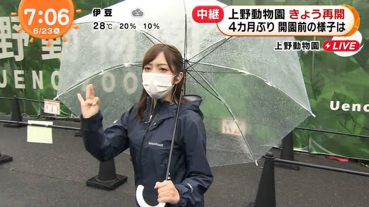 2020年06月23日藤本万梨乃の画像03枚目