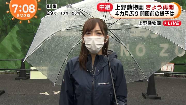 2020年06月23日藤本万梨乃の画像05枚目