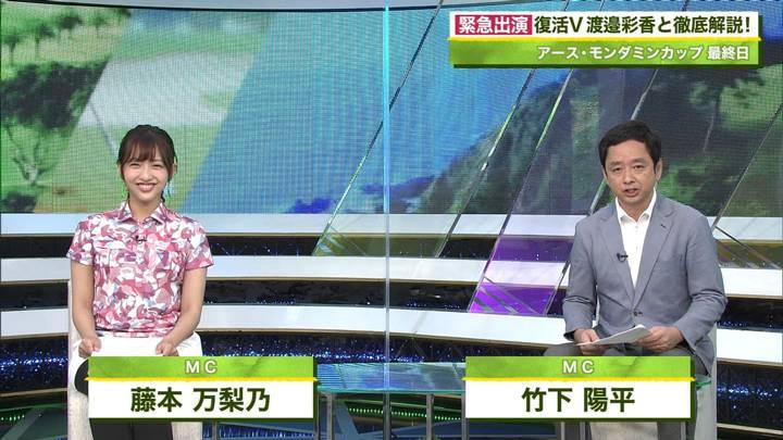 2020年06月29日藤本万梨乃の画像01枚目
