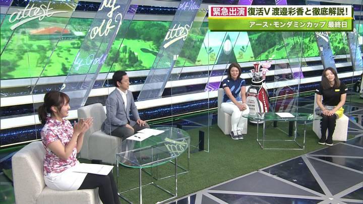 2020年06月29日藤本万梨乃の画像04枚目