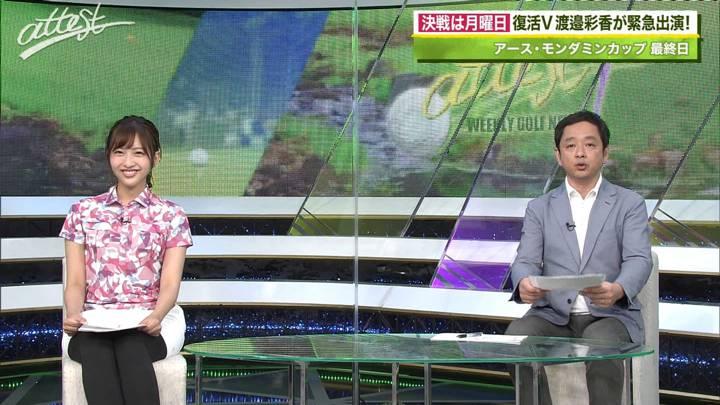 2020年06月29日藤本万梨乃の画像05枚目