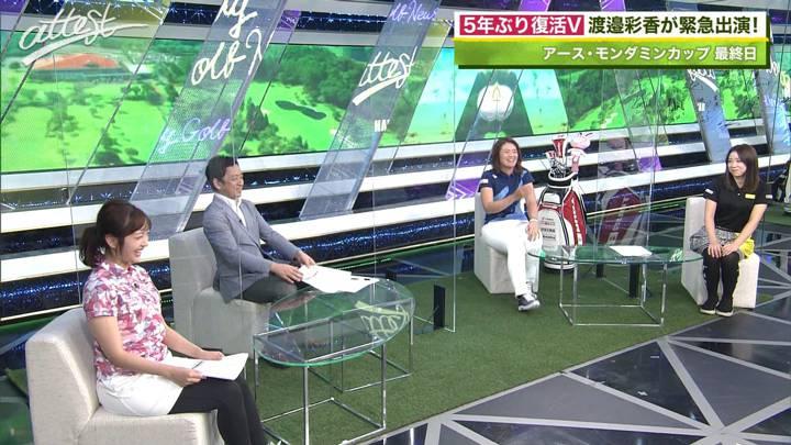 2020年06月29日藤本万梨乃の画像07枚目