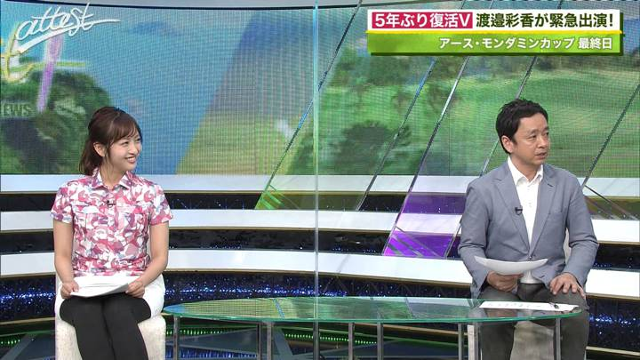 2020年06月29日藤本万梨乃の画像09枚目