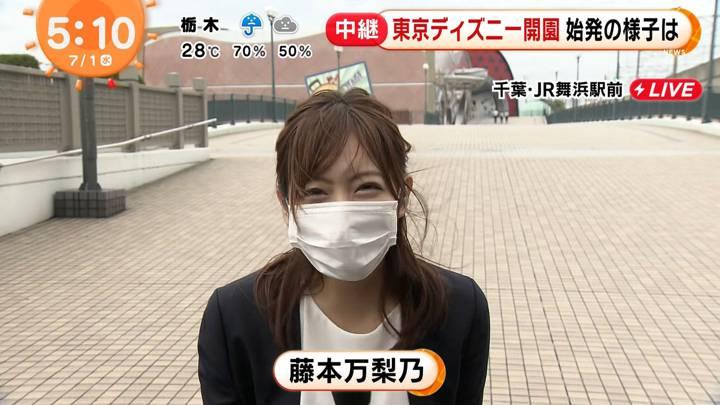 2020年07月01日藤本万梨乃の画像01枚目