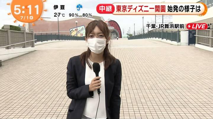 2020年07月01日藤本万梨乃の画像03枚目