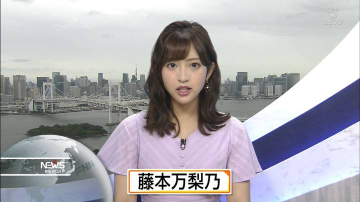 2020年07月06日藤本万梨乃の画像02枚目