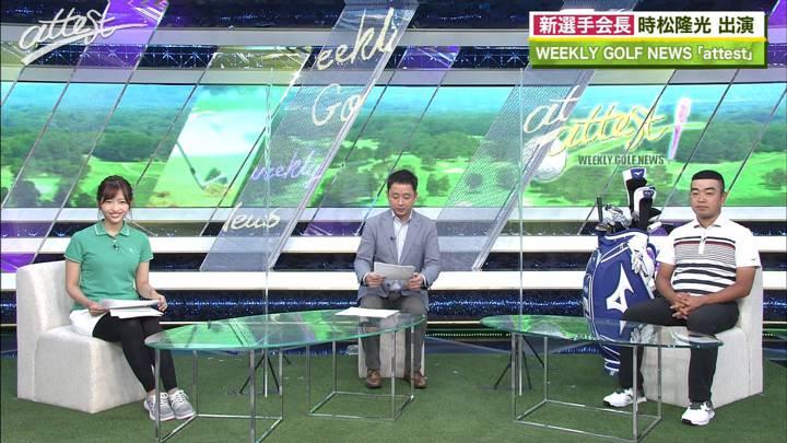 2020年07月06日藤本万梨乃の画像10枚目