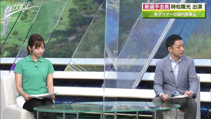 2020年07月06日藤本万梨乃の画像11枚目