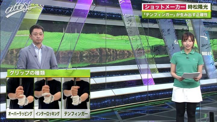 2020年07月06日藤本万梨乃の画像13枚目