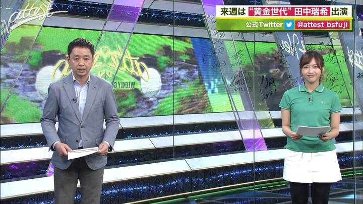 2020年07月06日藤本万梨乃の画像15枚目