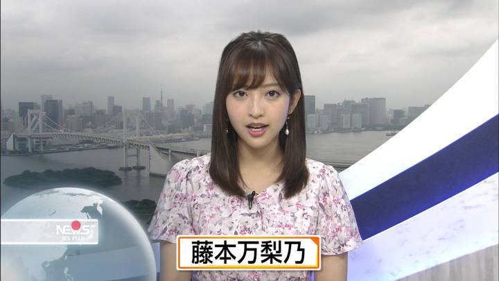 2020年07月13日藤本万梨乃の画像02枚目