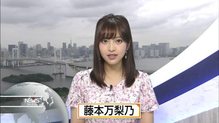 2020年07月13日藤本万梨乃の画像04枚目