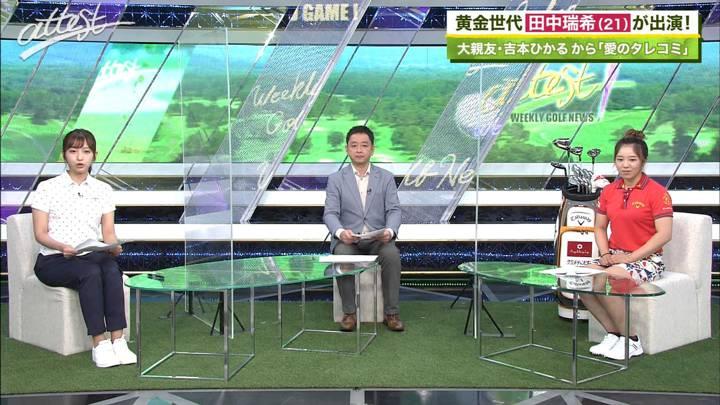 2020年07月13日藤本万梨乃の画像08枚目