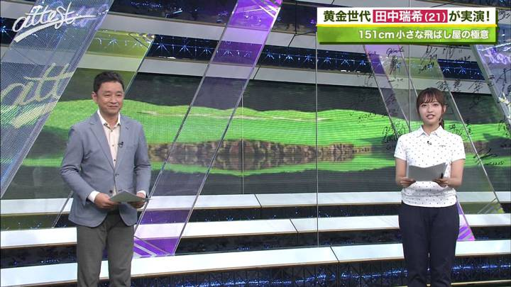 2020年07月13日藤本万梨乃の画像11枚目