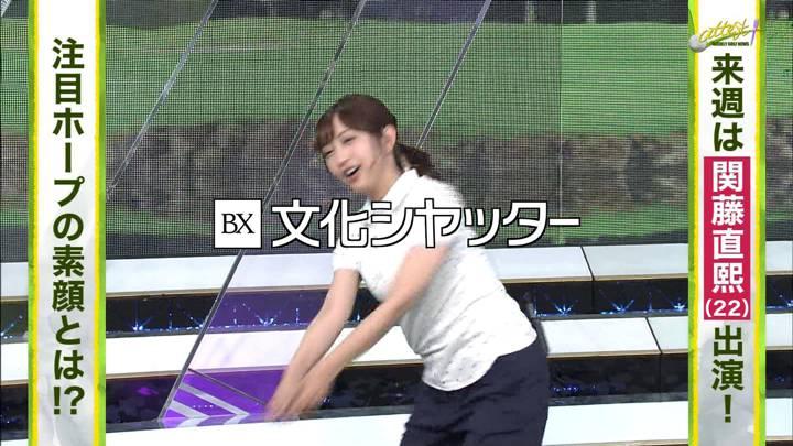 2020年07月13日藤本万梨乃の画像15枚目