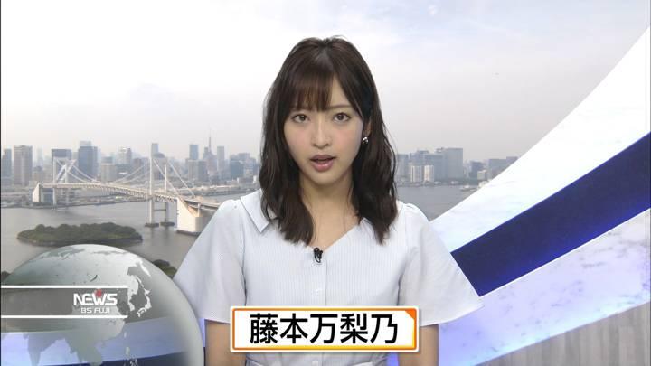 2020年07月20日藤本万梨乃の画像02枚目