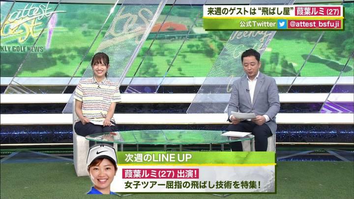 2020年07月20日藤本万梨乃の画像09枚目