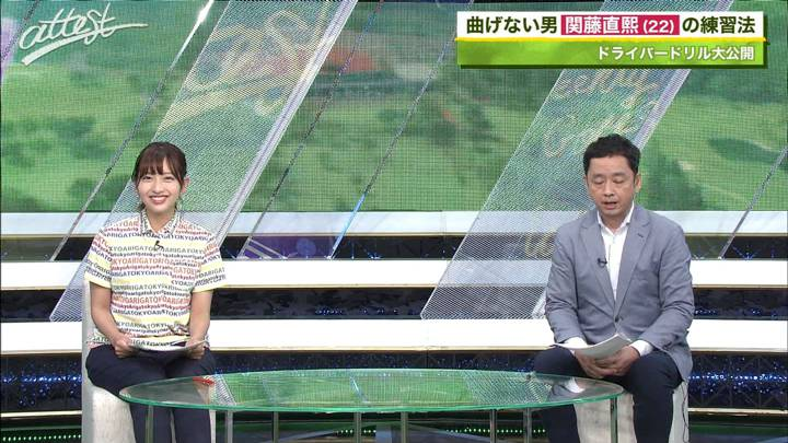 2020年07月20日藤本万梨乃の画像10枚目