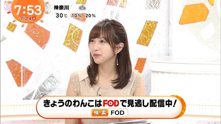 2020年07月24日藤本万梨乃の画像09枚目