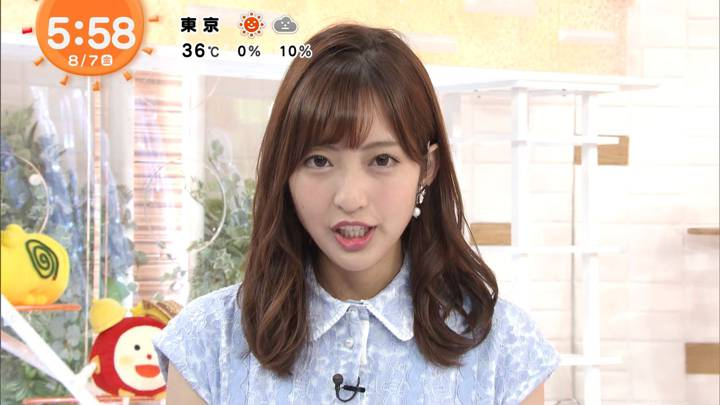 2020年08月07日藤本万梨乃の画像06枚目