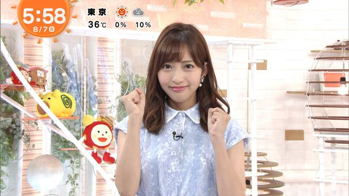 2020年08月07日藤本万梨乃の画像10枚目
