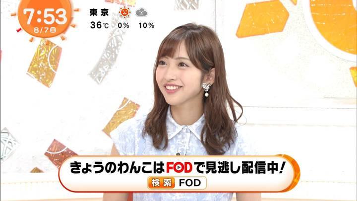2020年08月07日藤本万梨乃の画像17枚目