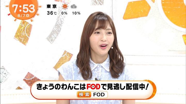 2020年08月07日藤本万梨乃の画像18枚目