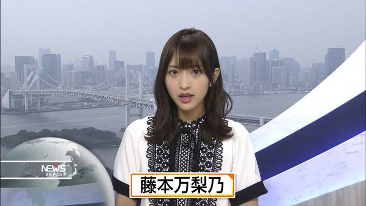 2020年08月10日藤本万梨乃の画像02枚目