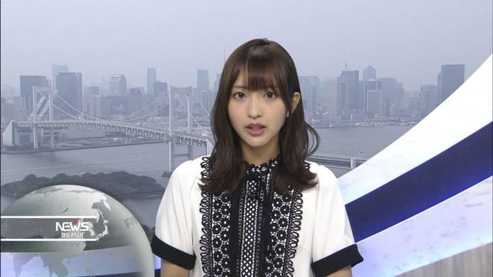 2020年08月10日藤本万梨乃の画像04枚目