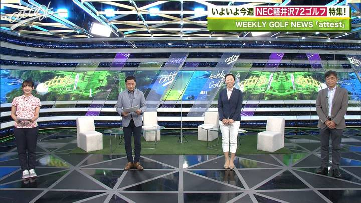 2020年08月10日藤本万梨乃の画像10枚目