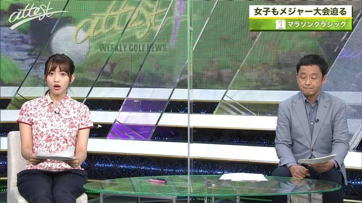 2020年08月10日藤本万梨乃の画像11枚目