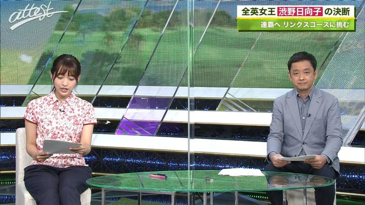 2020年08月10日藤本万梨乃の画像13枚目