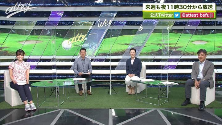 2020年08月10日藤本万梨乃の画像15枚目