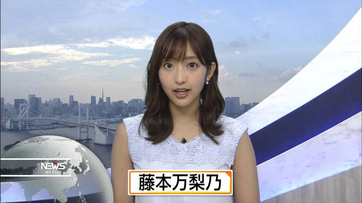 2020年08月17日藤本万梨乃の画像05枚目