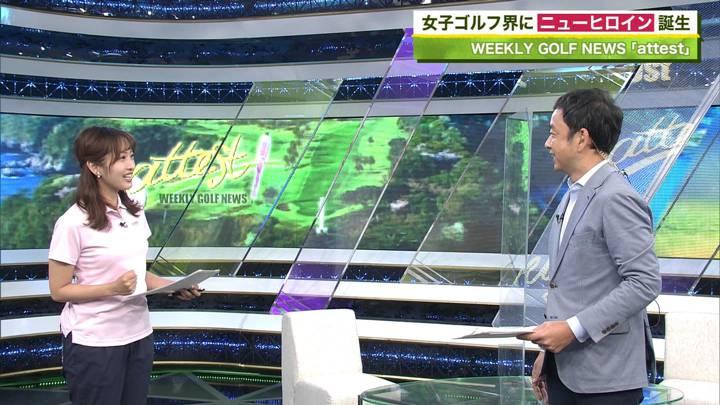 2020年08月17日藤本万梨乃の画像08枚目