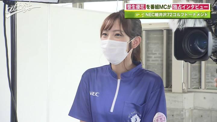 2020年08月17日藤本万梨乃の画像09枚目