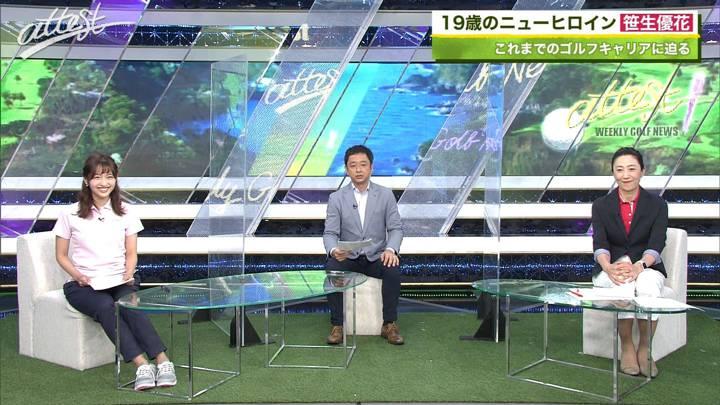 2020年08月17日藤本万梨乃の画像10枚目