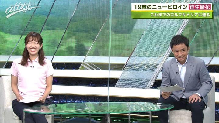 2020年08月17日藤本万梨乃の画像11枚目