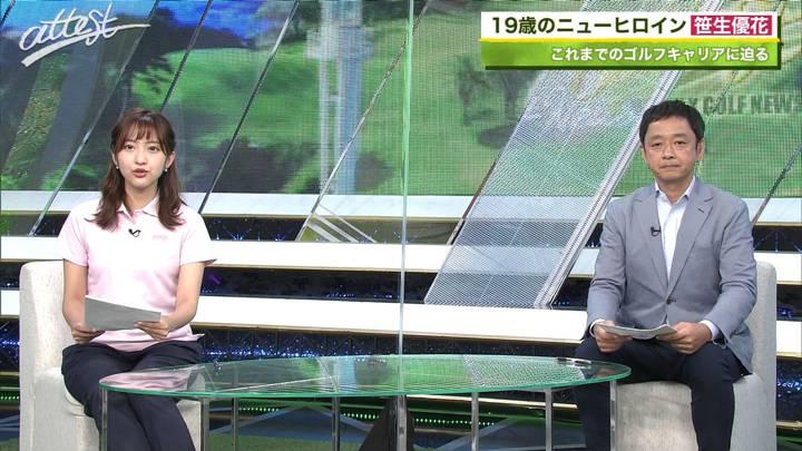2020年08月17日藤本万梨乃の画像12枚目