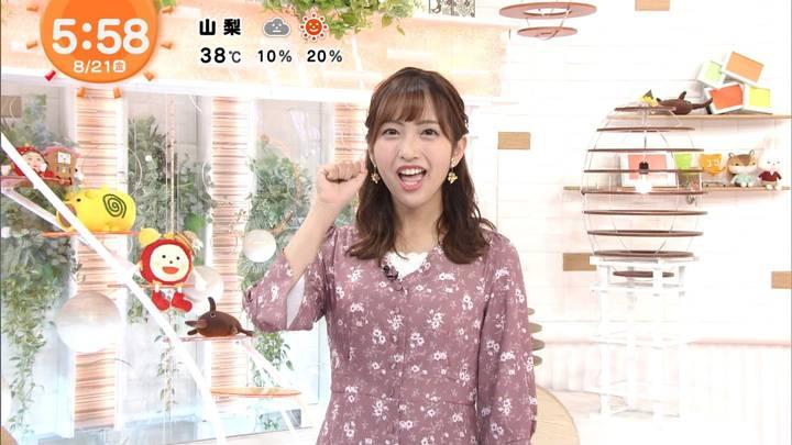2020年08月21日藤本万梨乃の画像02枚目