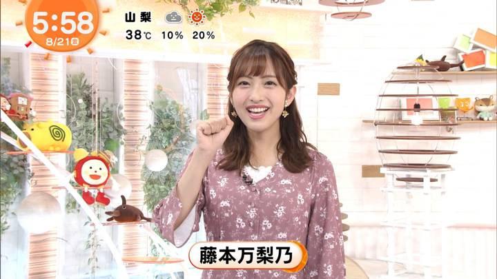 2020年08月21日藤本万梨乃の画像03枚目