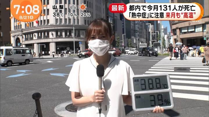 2020年08月21日藤本万梨乃の画像10枚目