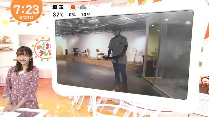 2020年08月21日藤本万梨乃の画像12枚目