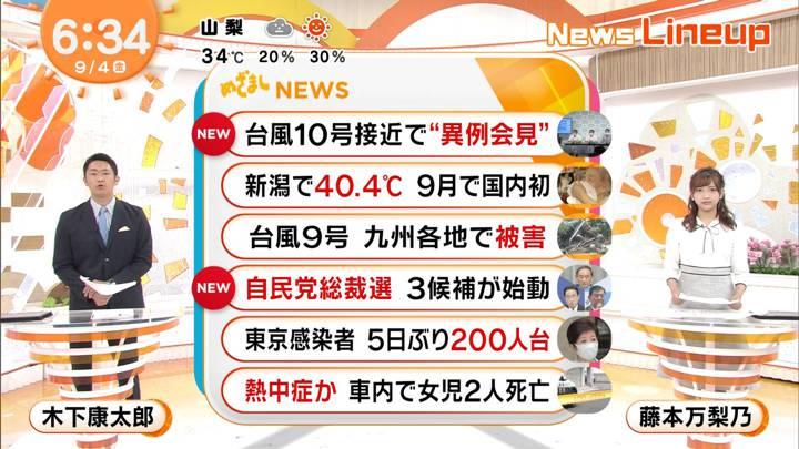2020年09月04日藤本万梨乃の画像01枚目