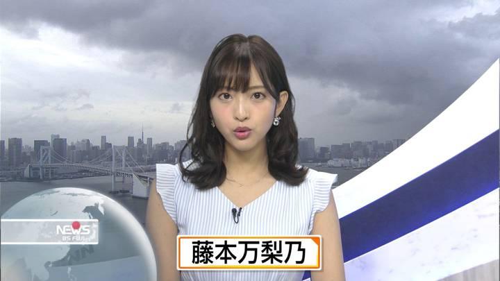 2020年09月07日藤本万梨乃の画像02枚目
